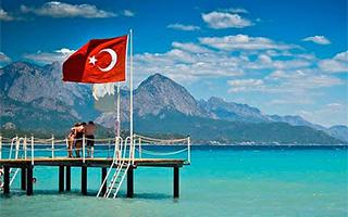 Регистрационная форма для поездки в Турцию, как заполнить